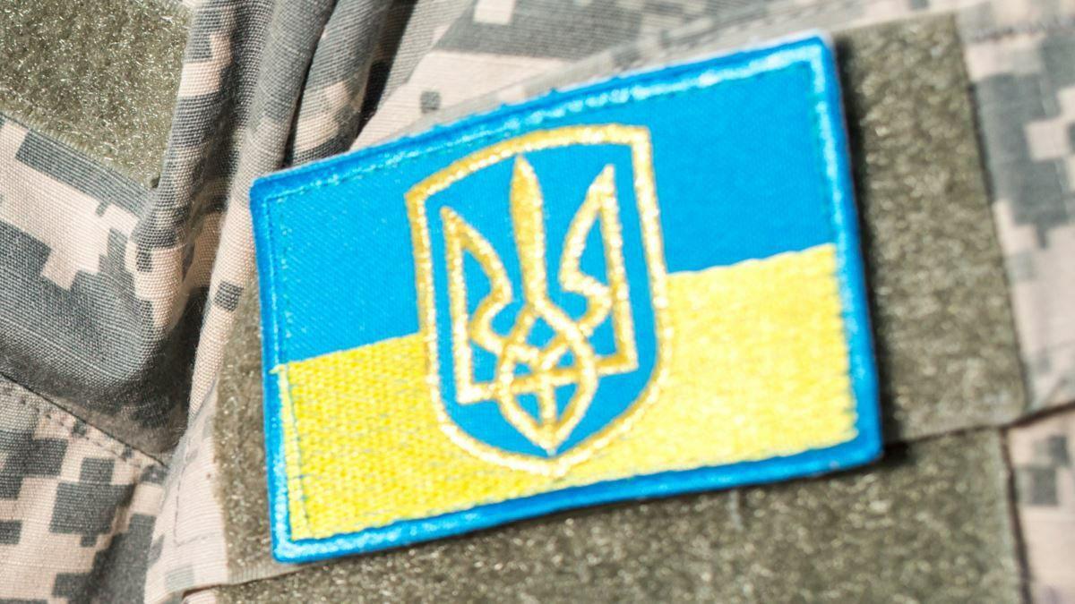 У Раді анонсували реформу державних символів