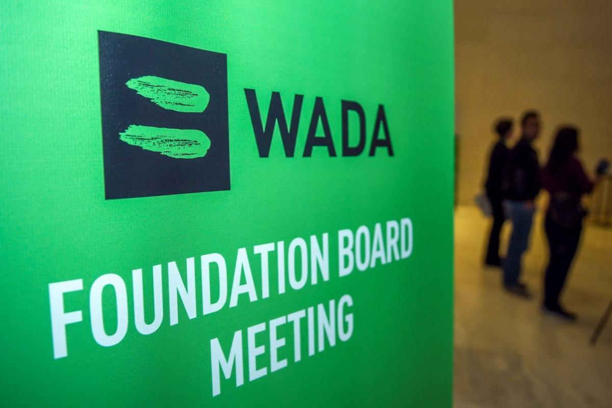 WADA повідомило Росію про заборону участі у ЧС 2022 – джерело