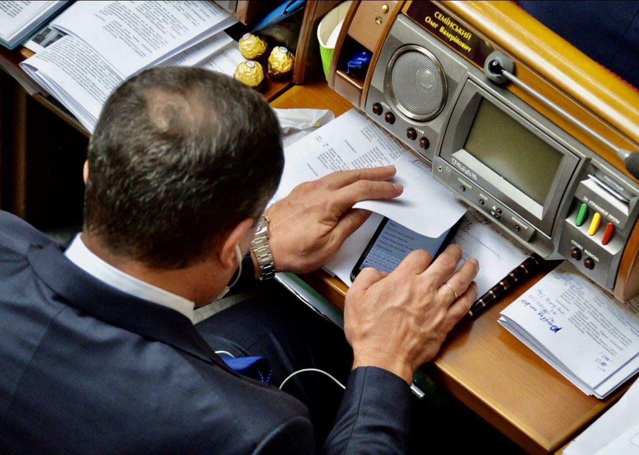 Цього тижня Верховна Рада переходить на електронну форму роботи