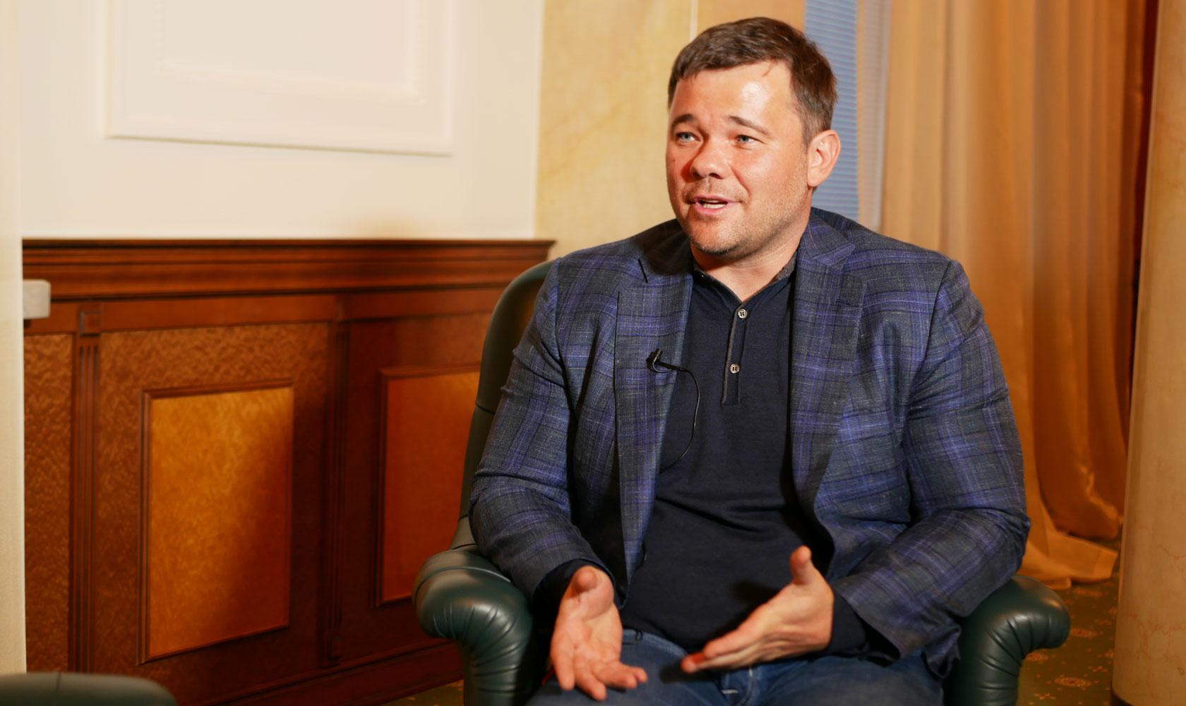 Офіс Президента: Зеленський змінив Богдана на Єрмака