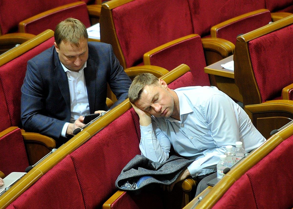 У парламенті повідомили про нічне засідання Ради для прийняття ринку землі