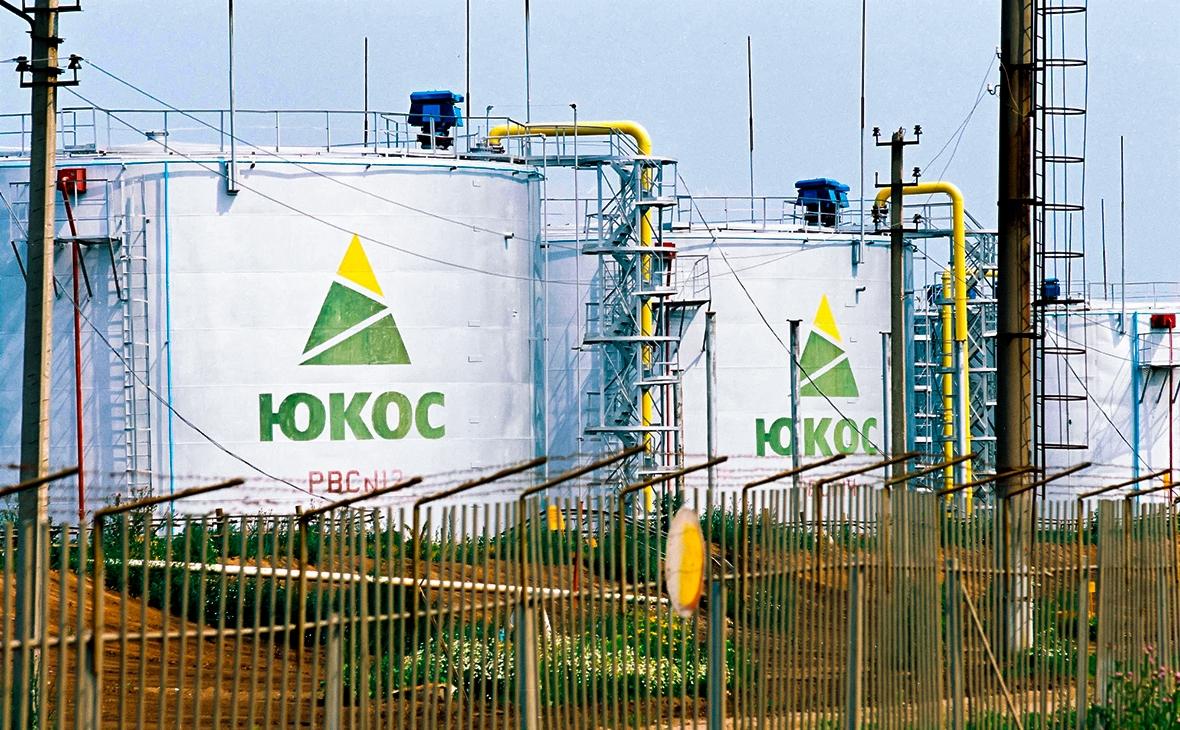 РФ програла справу на $50 млрд акціонерам ЮКОС через окупацію Криму