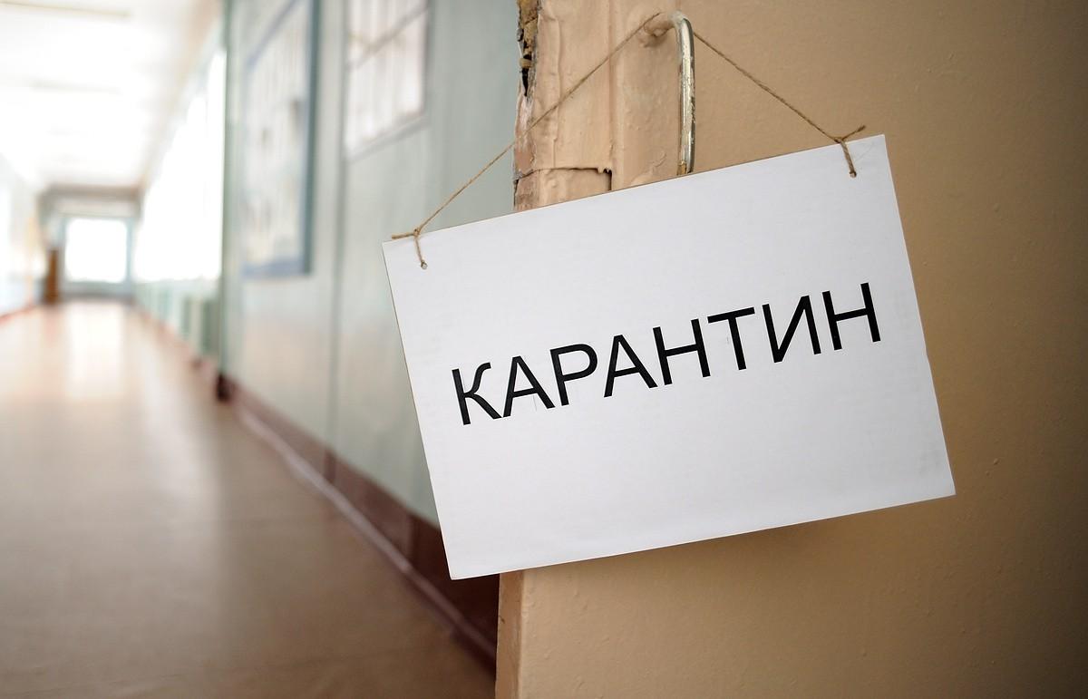 В Україні через коронавірус скасують масові заходи та зачиняють школи на карантин
