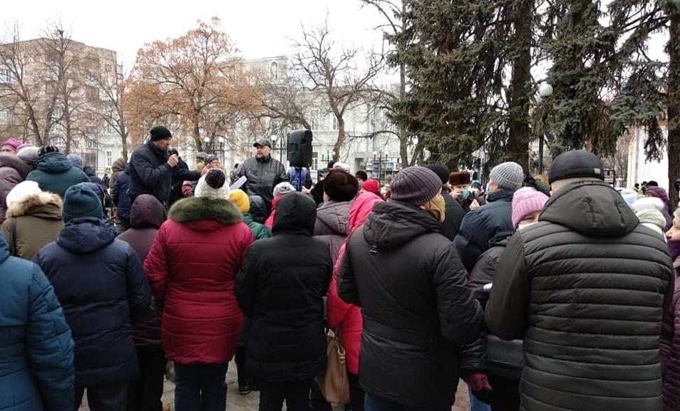 У Чернігові пройшла акція протесту через високі тарифи на комуналку