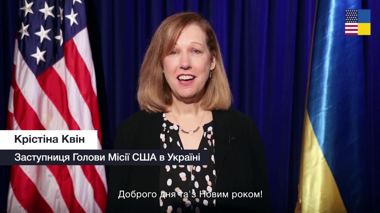 Позиція США щодо України залишиться непохитною