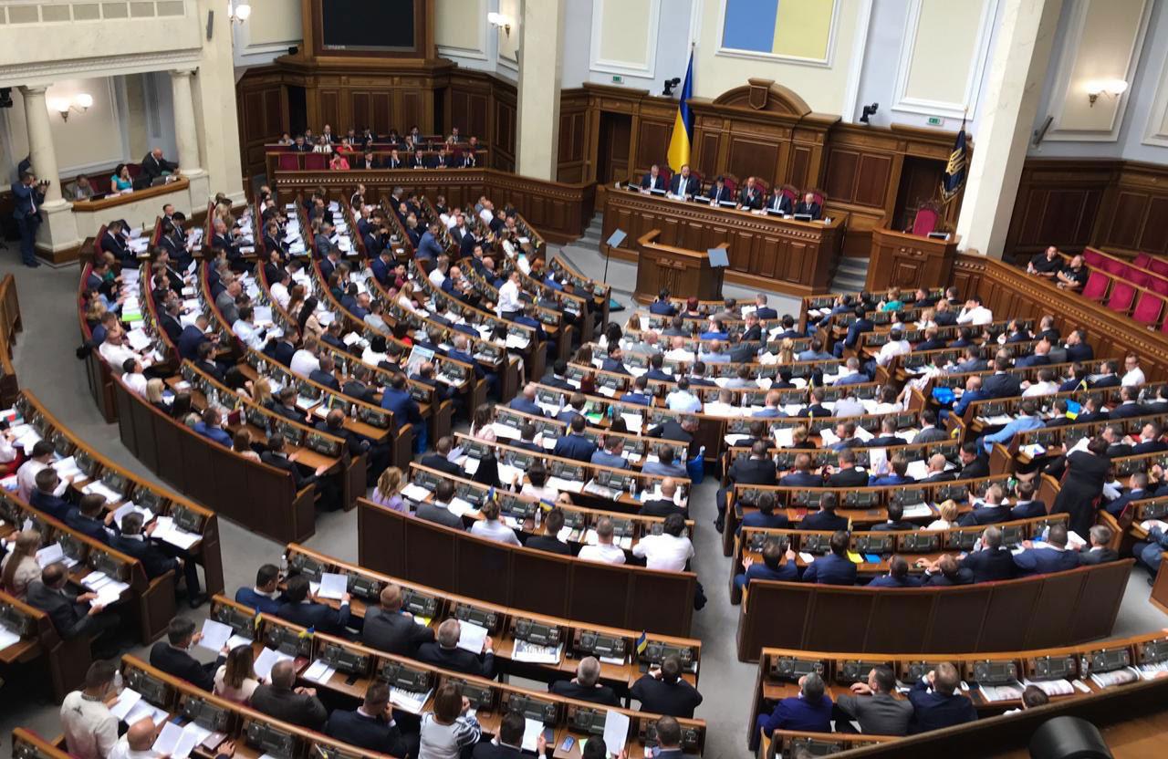 Депутатів-прогульників оштрафували на понад 30 млн грн