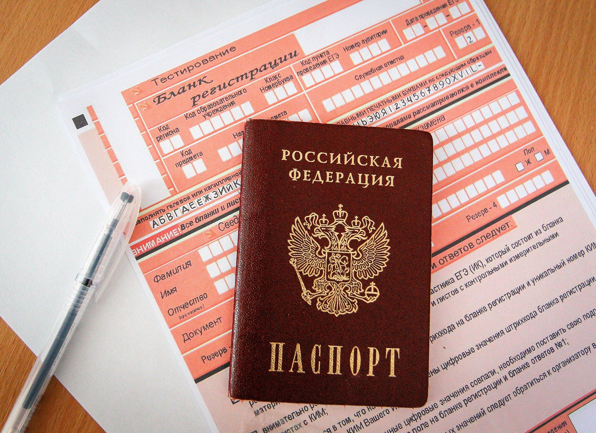 РФ прийняла в громадянство 640 000 жителів Донбасу