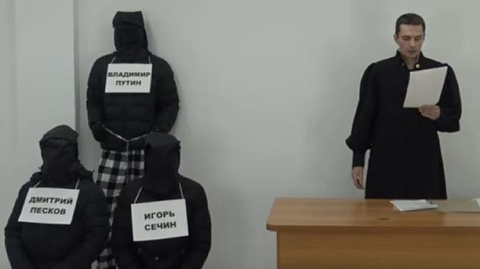 """У Росії автору відео про """"суд"""" над Путіним загрожує 6,7 роки колонії"""
