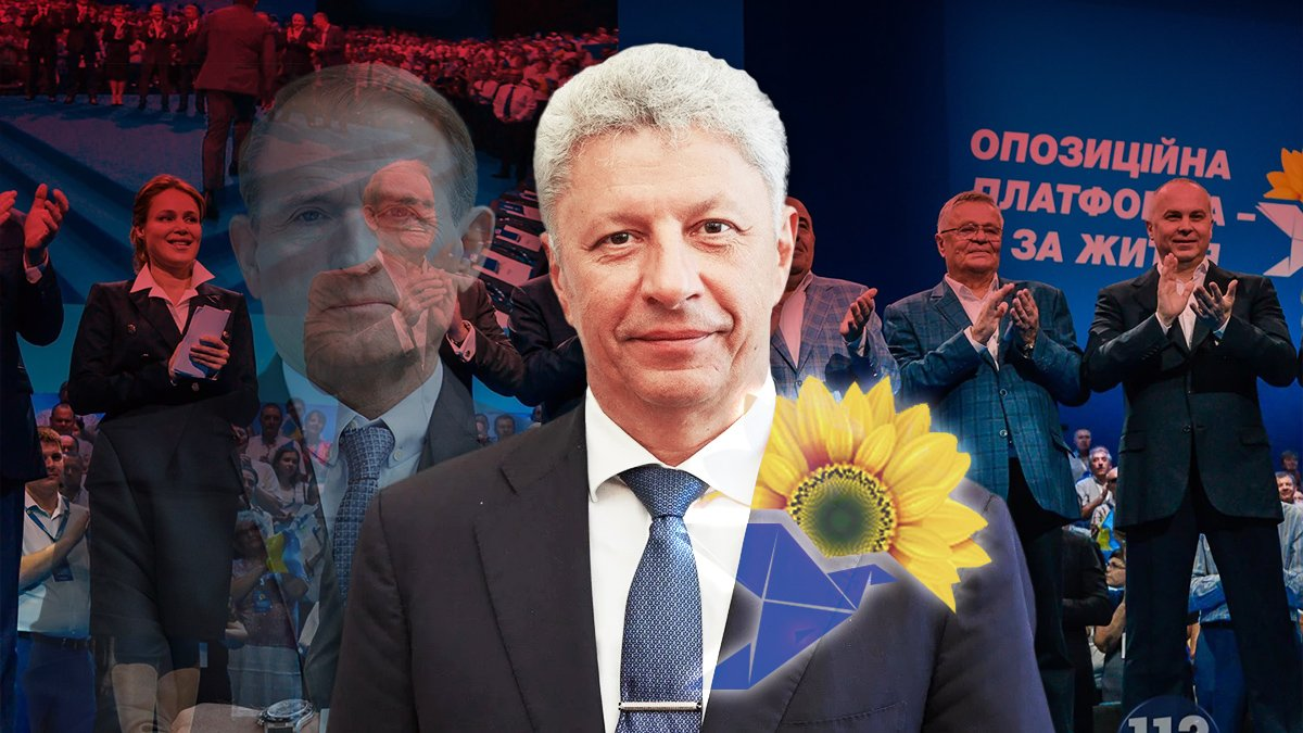 ОПЗЖ отримала підписні листи за імпічмент Зеленського