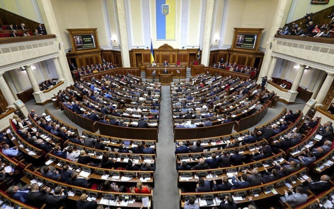 ВР планує завершити земельну реформу: нардепи пройшли 160 правок з понад 3 тисяч