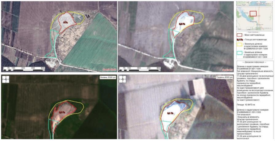 На Тернопільщині знайшли масштабне сміттєзвалище