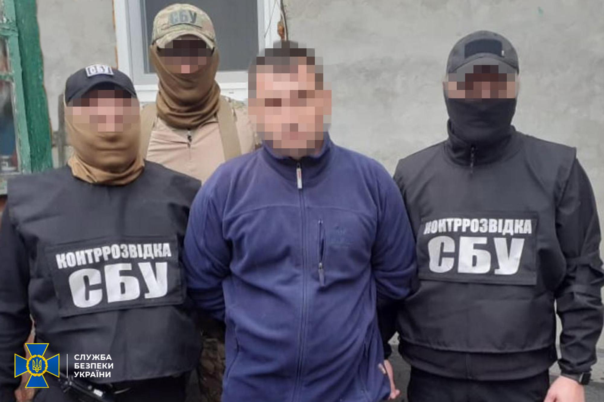 На Донбасі затримали агента ДНР – СБУ