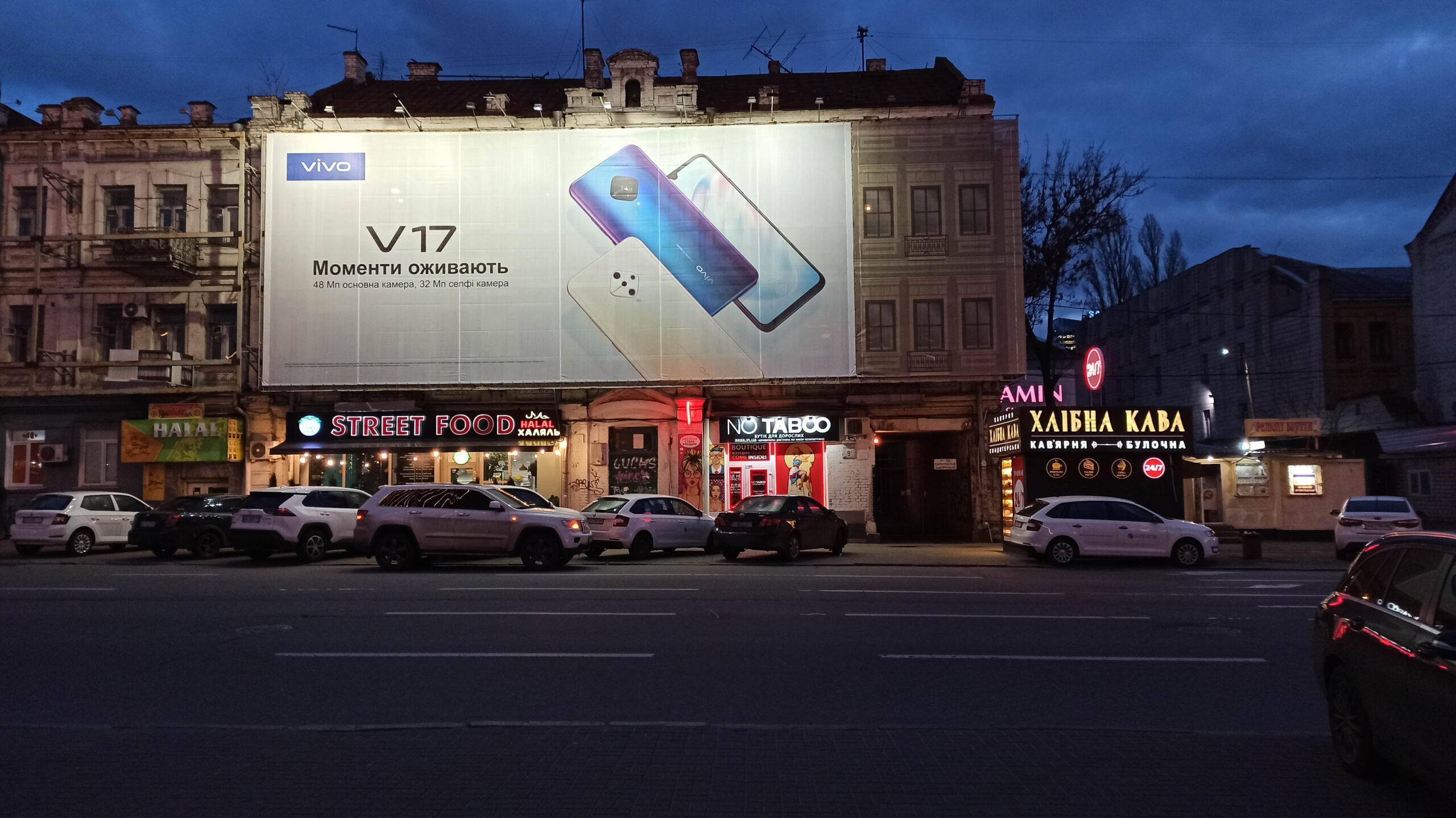 ВР ухвалила законопроєкт про розміщення зовнішньої реклами