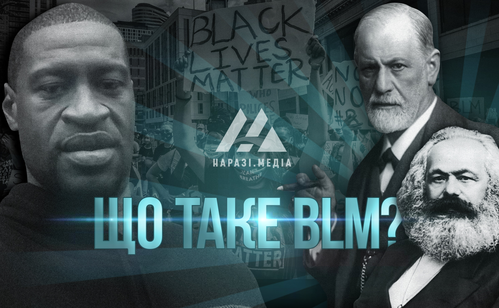 Пояснюємо що таке BLM на пальцях однієї руки